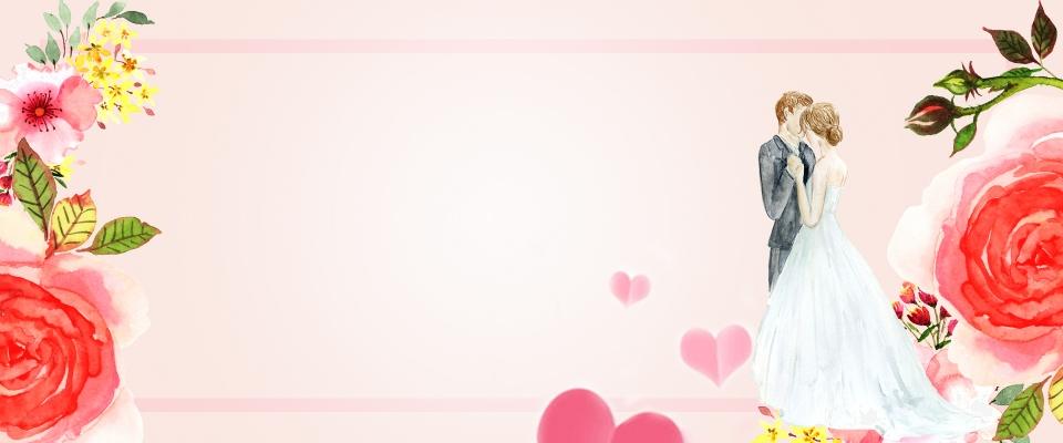 Wedding Fair Pink Small Fresh Romantic Cartoon Background