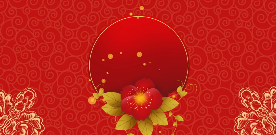 Wedding Festive E Commerce Taobao Banner Background Festival Hi Word Golden Background Image For Free Download
