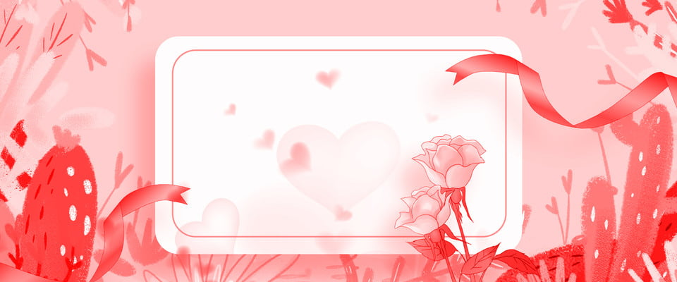 pngtree 520 valentine s day for love price promotional pink background image 227675