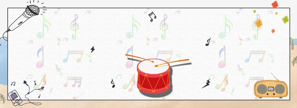 Minimalist Music Drum Background Banner, Drumming, Music