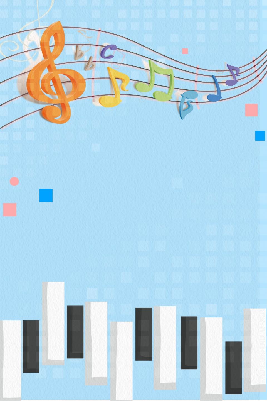 Music Dream Piano Training Background Material, Music Dreams, Piano
