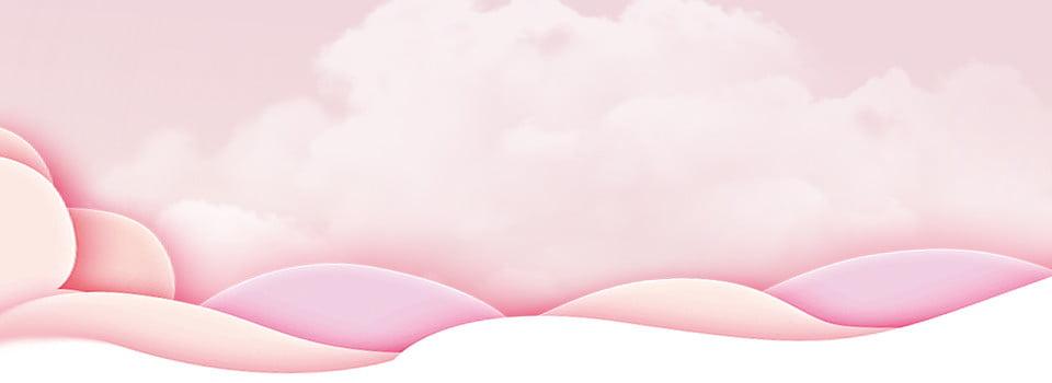pink cloud background free buckle illustration pink clouds cartoon pink cartoon shopping background image for free download https pngtree com freebackground pink cloud background free buckle illustration 1012319 html