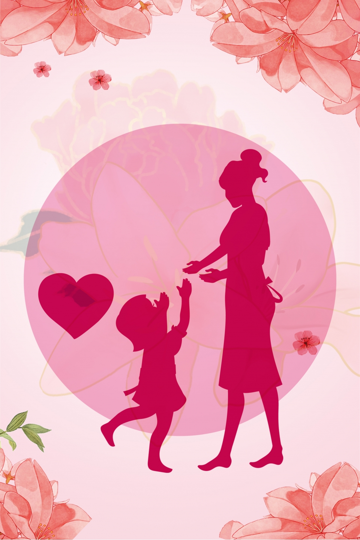 Картинки для оформления день матери