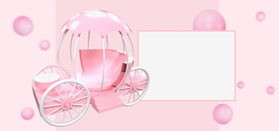 Romantic And Beautiful Pink Carriage Beauty Banner Romantic Beautiful Pink Background Image For Free Download