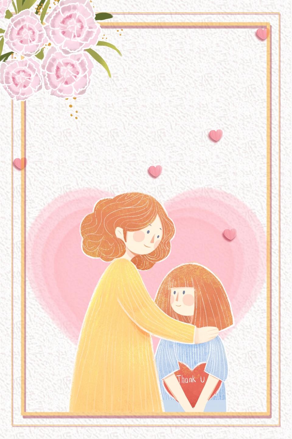 Обложки на открытки день мамы
