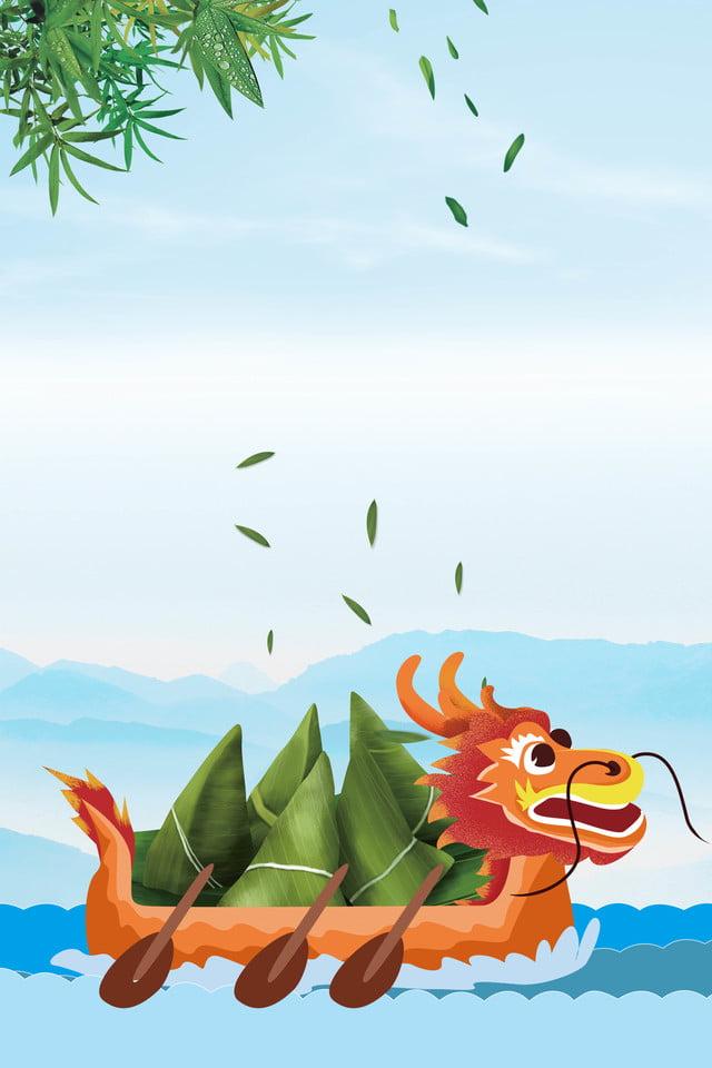 poster perahu dragon boat promosi dragon boat festival poster promosi iklan makanan