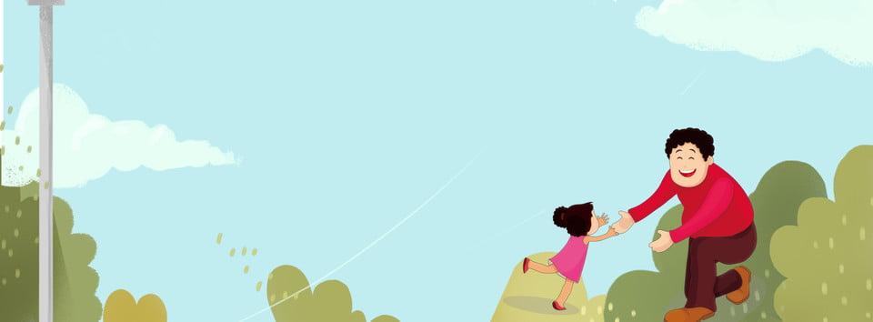 Gambar Bapa Dan Anak Perempuan Ayah Ayah Hari Bapa Luar Dan Sepanduk Latar Belakang Untuk Muat Turun Percuma