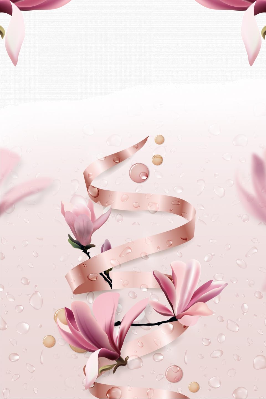 Poster Promosi E Commerce Kosmetik Latar Belakang Pelembab Kosmetik Produk Perawatan Kulit Toner Gambar Latar Belakang Untuk Unduhan Gratis
