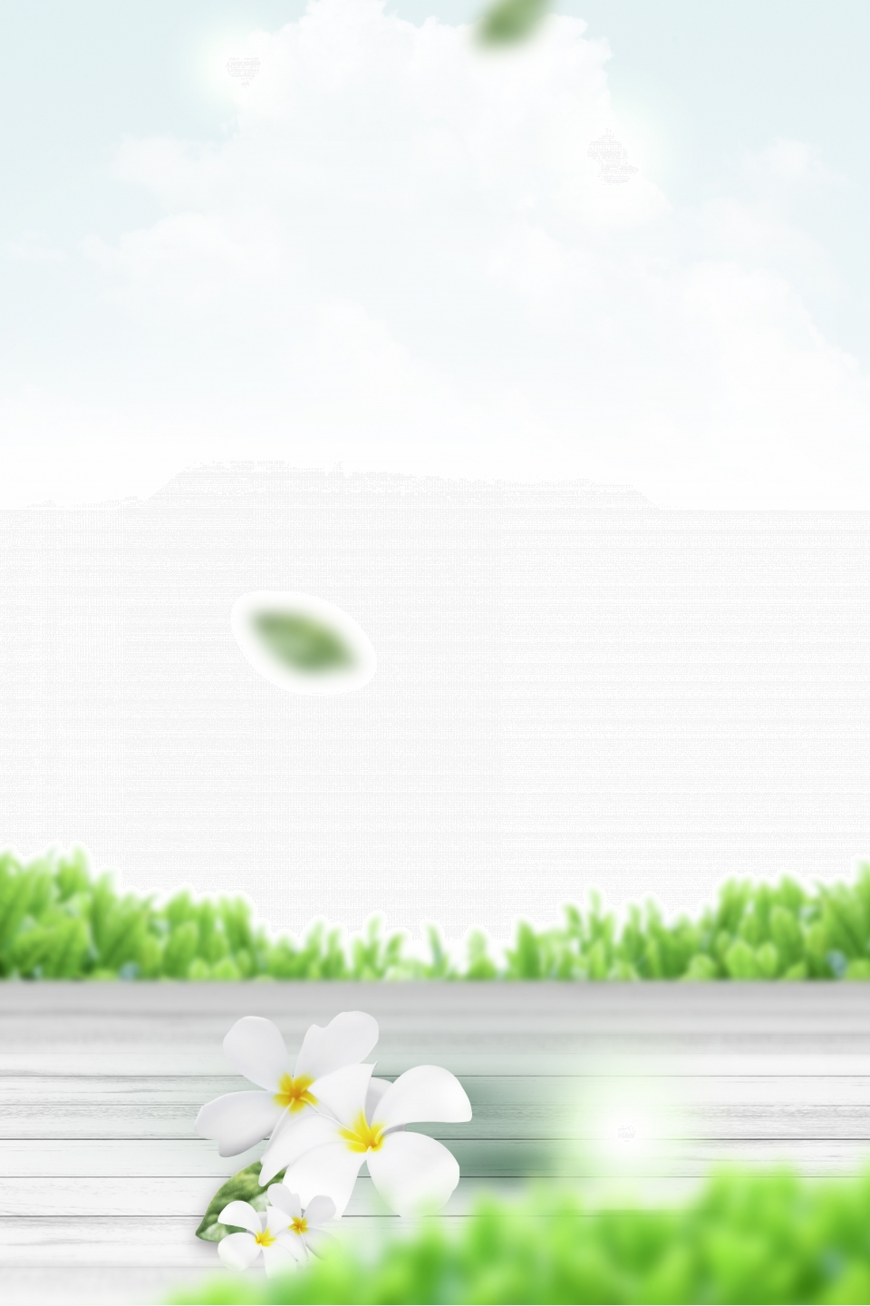 Simple Flower Natural Skin Care Background Cosmetics Skin Care Products Toner Background Image For Free Download