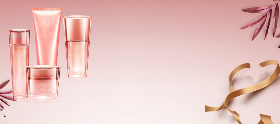 Beauty Skin Care E Commerce Banner Beauty Beauty Skincare Background Image For Free Download