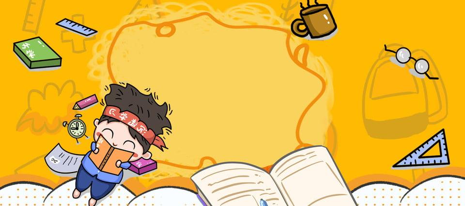 Gambar Peperiksaan Pintu Masuk Kolej Bersorak Peperiksaan Kartun Ujian Latar Banner Latar Belakang Untuk Muat Turun Percuma
