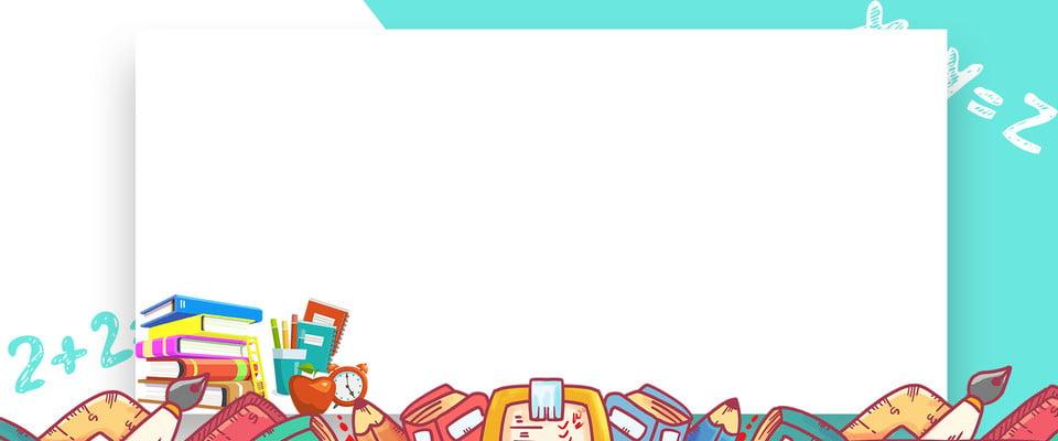 تحميل كتاب فن الدعاية والاعلان pdf