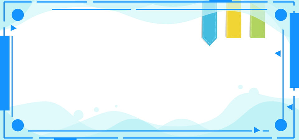 Flat Business Ppt Background, Flat, Simple, Business Background