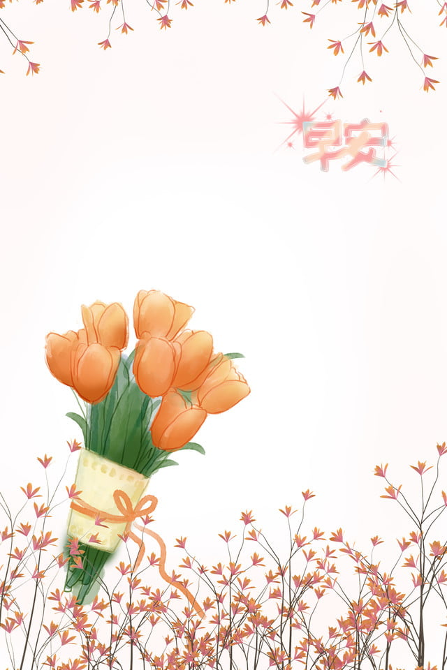 Frais Bonjour Tôt Le Matin Fleurs Bonjour Matin Matin