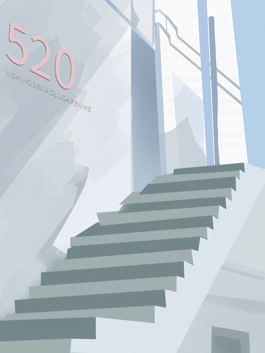 520 Stairs Roof Table White Background Design Stairs Rooftop Confession Background Background Image For Free Download