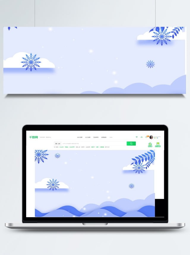 Beautiful Winter Solstice Solar Snow Mountain Snow Background Design Snow Background Hand Drawn Background Snowy Day Background Background Image For Free Download