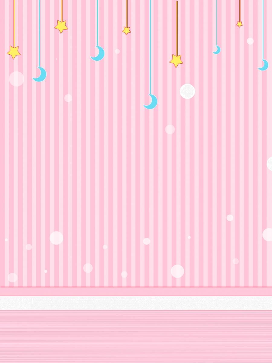 Children Pink Cute Background Flower Wallpaper Pink