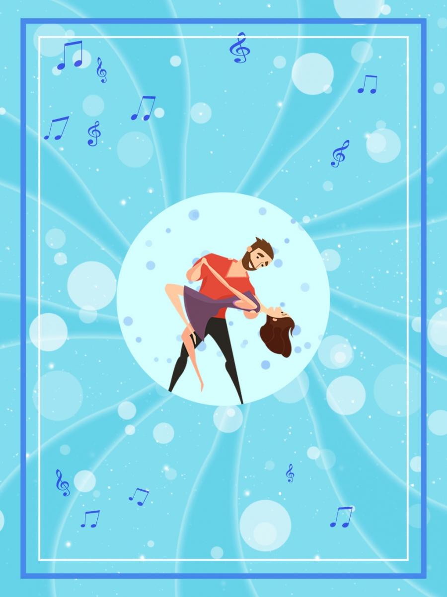Dance Party Banner Dancer Vector Advertising Background Background Background Image For Free Download