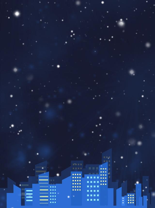 高清城市背景圖電腦壁紙 高清 Jpg 電腦壁紙背景圖片免費下載