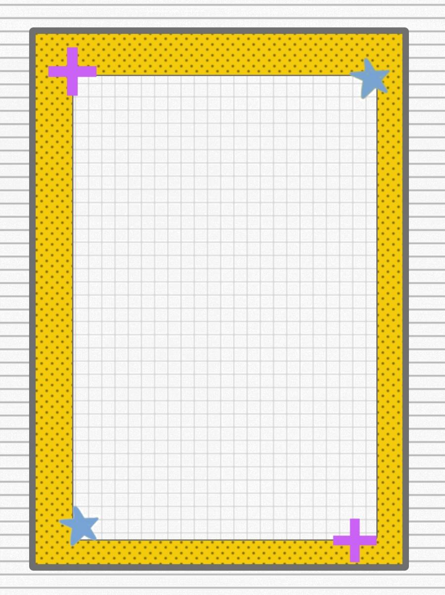 無料ダウンロードのための数学 テーブル 掛け算 デジタル 学校