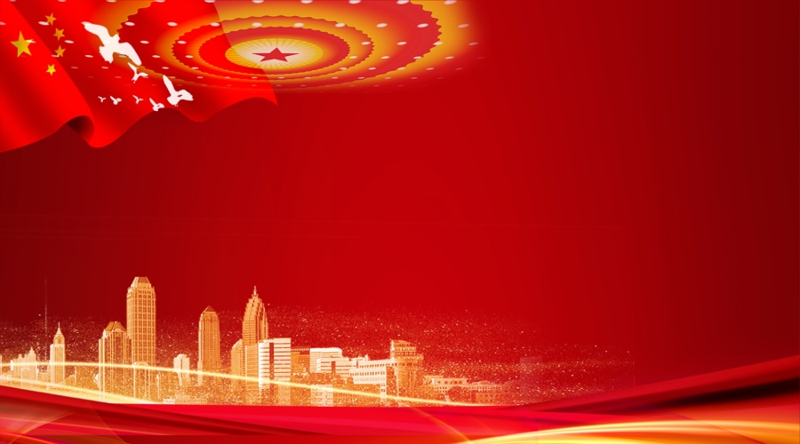Red Chinese Style Party Building Background Design Red Flag Party Building Party Birthday Background Image For Free Download
