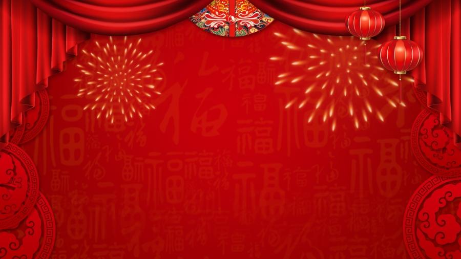 Coloriage De Propagande De Carreaux Mot Cadeau Dart Li Hui