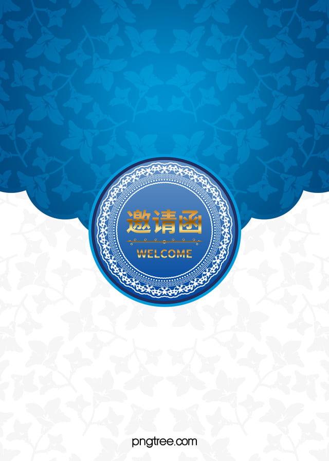Retro Invitation H5 Background Texture Retro Invitation