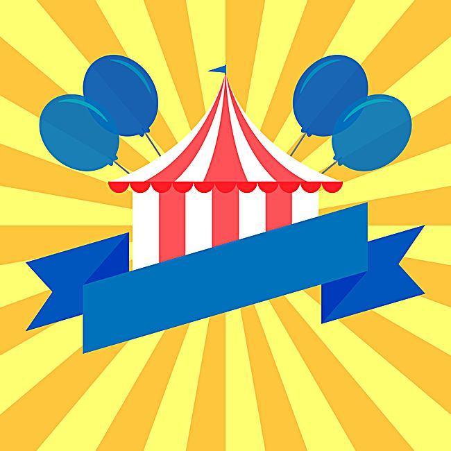 Affiche le cirque de fond cirque affiches arri re for Fond affiche gratuit