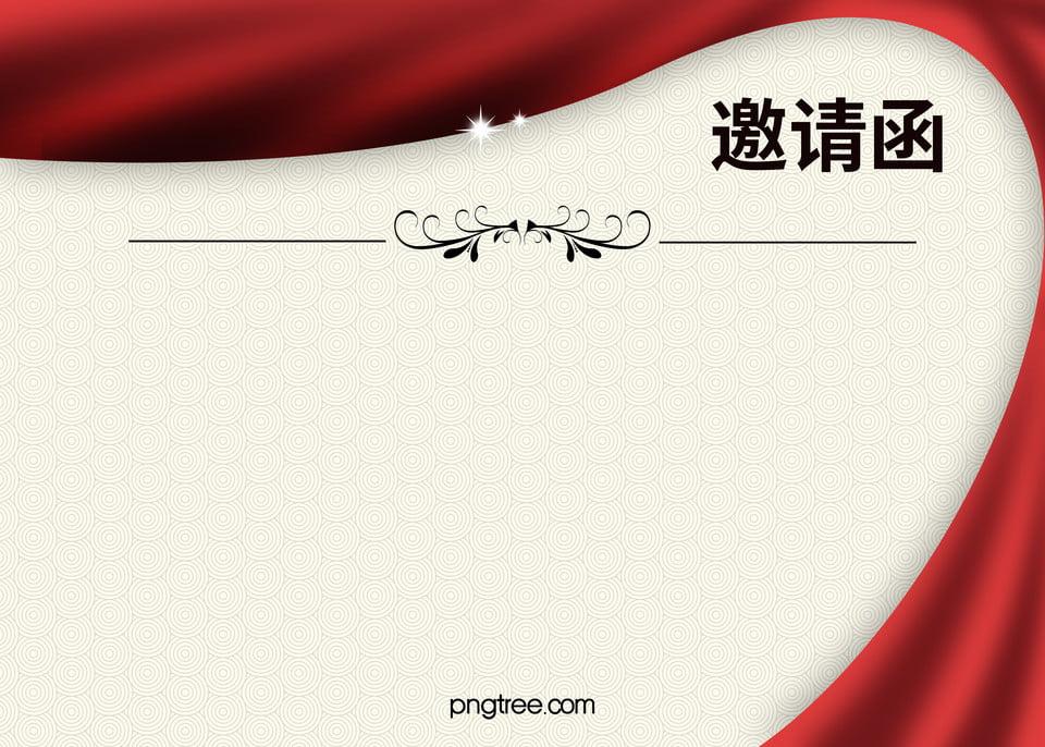 Invitation Background Material Invitation Card