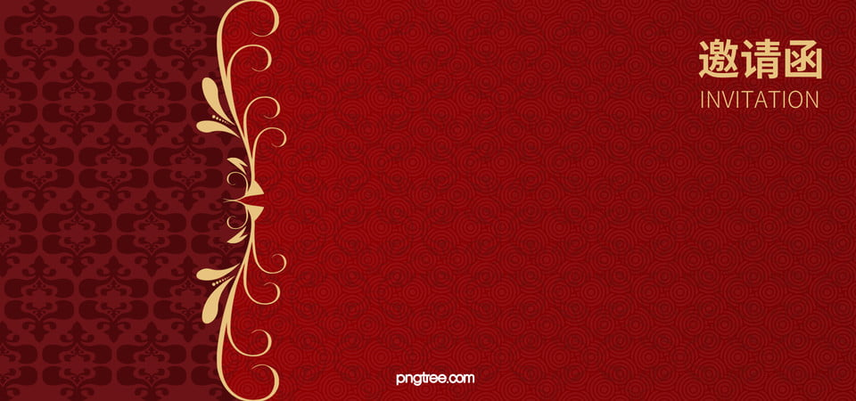 Red Retro Invitation Background Poster Backgrounds
