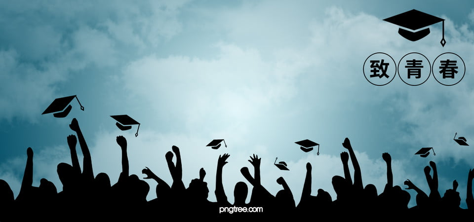 graduation season simple gradient blue banner background graduation