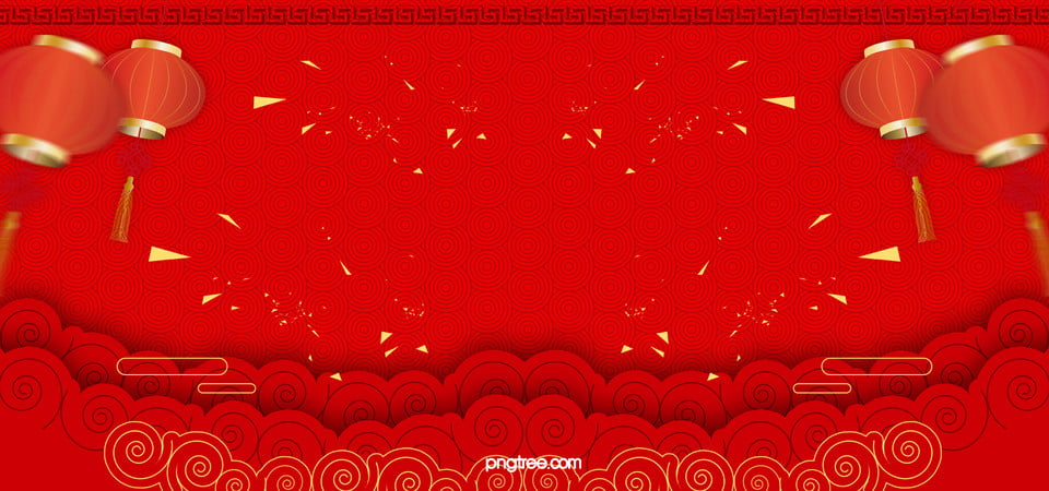 Año Nuevo chino Gallo rojo festivo de proveedor de electricidad poster background