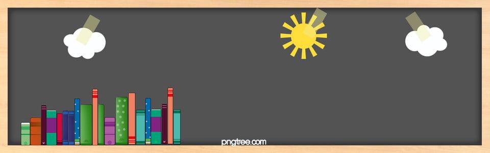 Book Blackboard Education Banner Background Background Image For Free Download