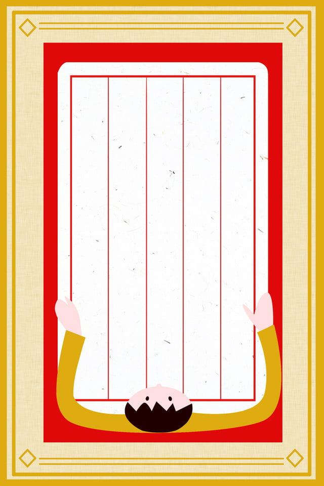 Постер по закладками
