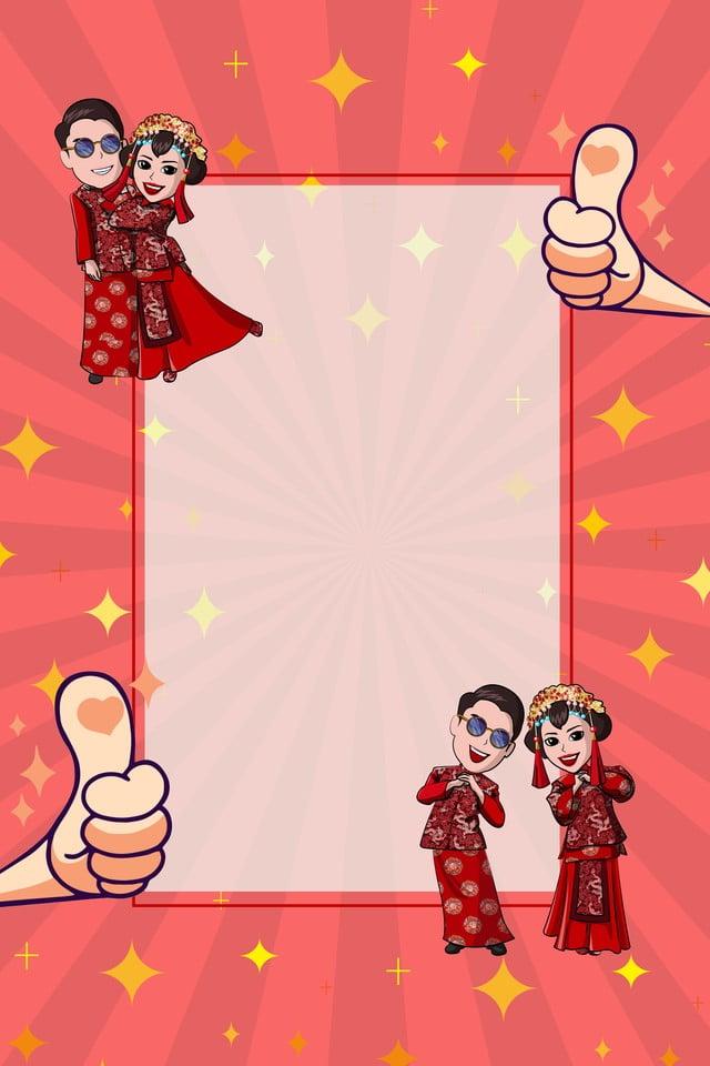 Cartoon Red Wedding Wedding Marry Invitation Card Invitation