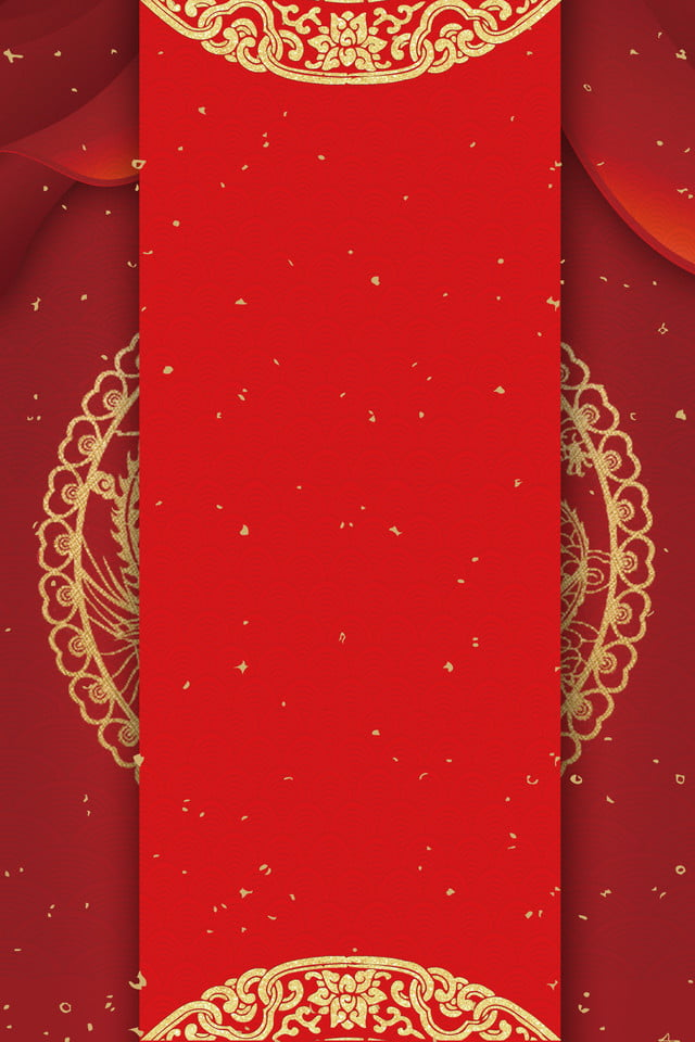 Chinese Style Wedding Invitation Card Poster Red Chinese