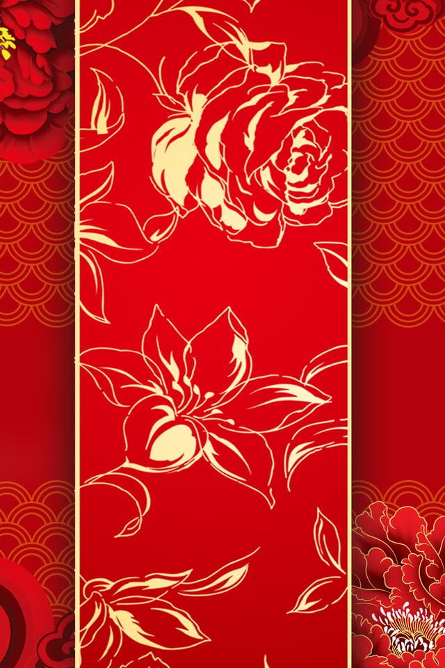 دعوة زفاف النمط الصيني الأحمر خلفية الإعلان احتفالي النمط