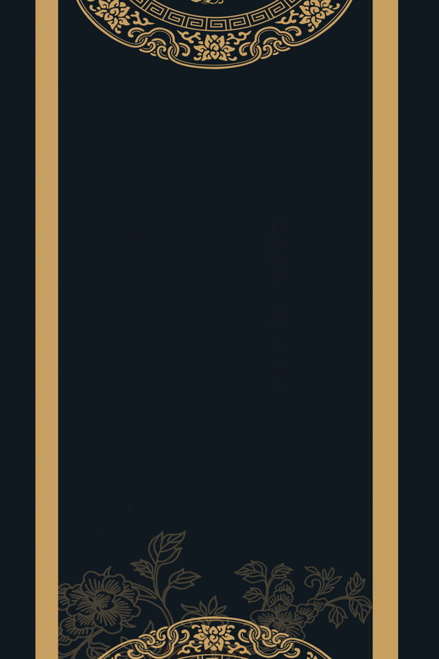 Gold Literary Invitation Card Ad Gold Literary Invitation