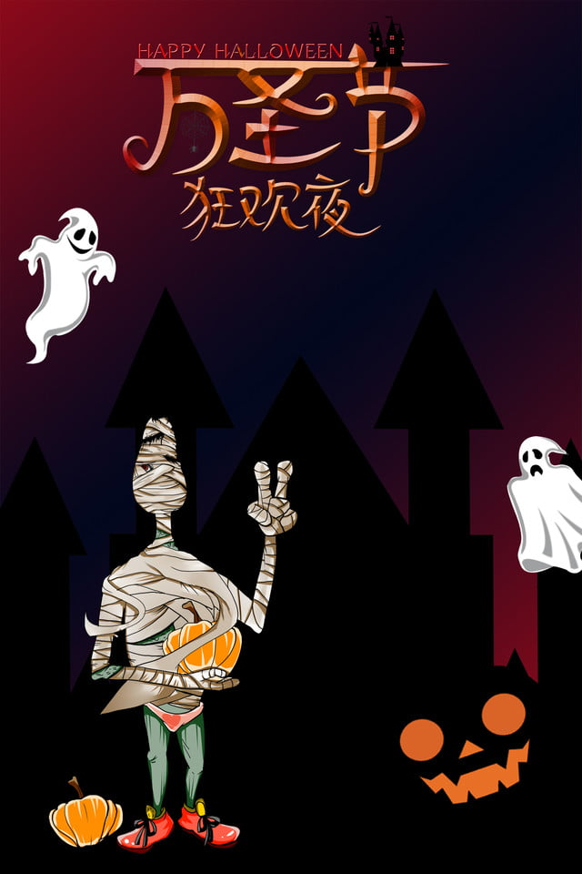 Poster di mummy party di halloween carnival night party halloween