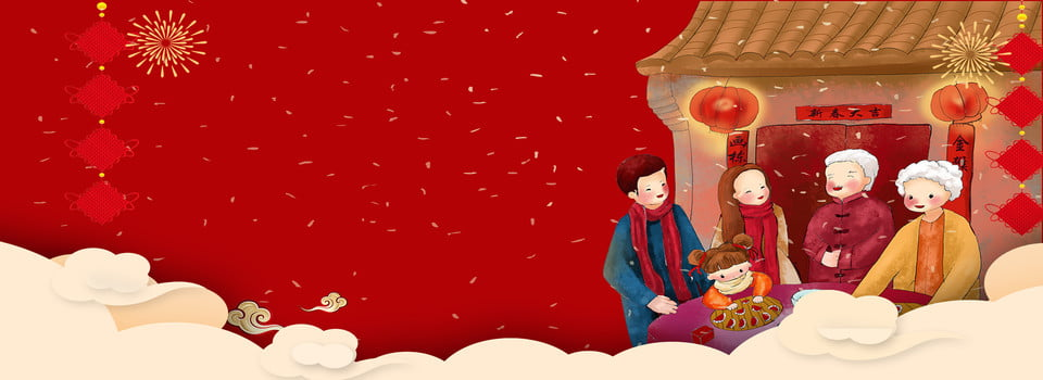 Wallpaper Merah Tahun Baru