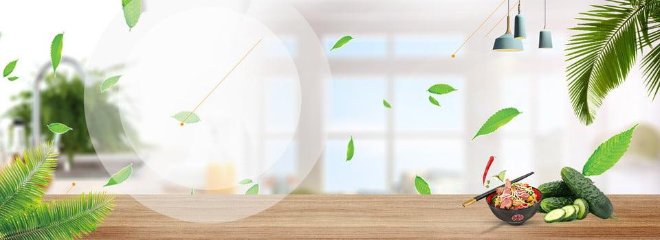 خلفية الصيف الطازجة جديد منتج جديد جديد عرض خاص سعر خلفية الصيف الطازجة خاص سعر صورة الخلفية للتحميل مجانا