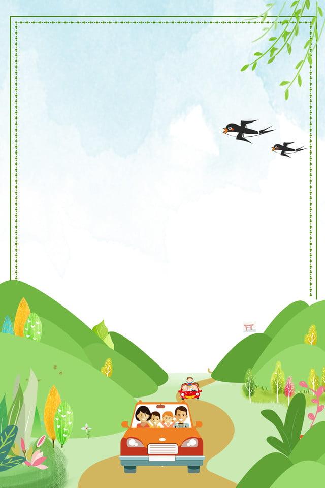 Affiche Simple De Voyage De Dessin Anime Pays La Nature Voyager En