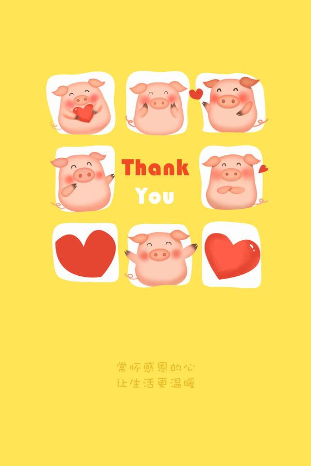 Gambar Ucapan Terima Kasih Syukur Cinta Hati Yang Bersyukur Hati Merah Hati Cantik Latar Belakang Untuk Muat Turun Percuma