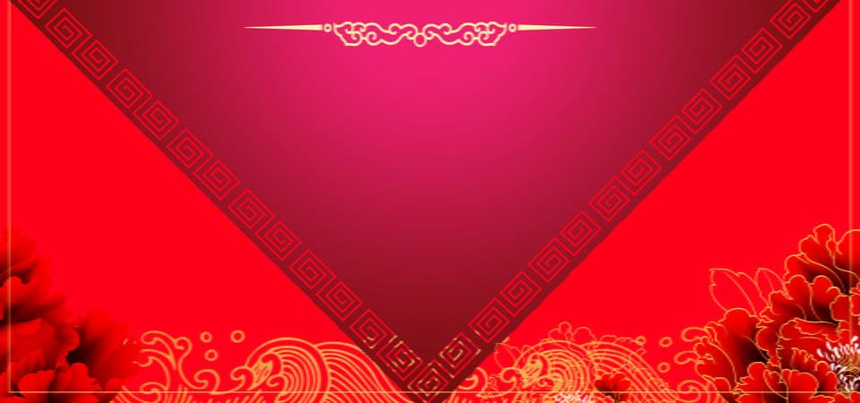 Wedding Invitation Card Invitation Red Banner Wedding