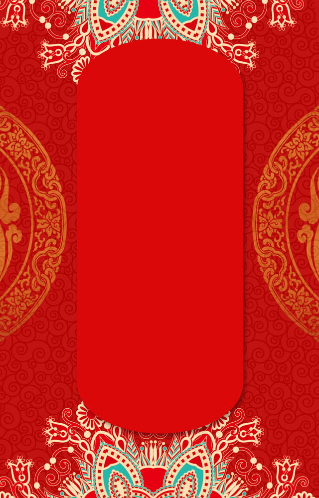 Wedding Invitation Card Red Ad Chinese Style Wedding
