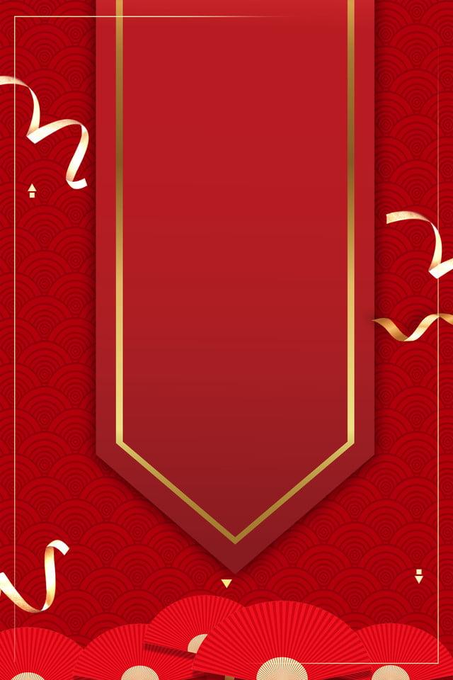 Wedding Invitation Card Red Ad Invitation Card Red Invitation