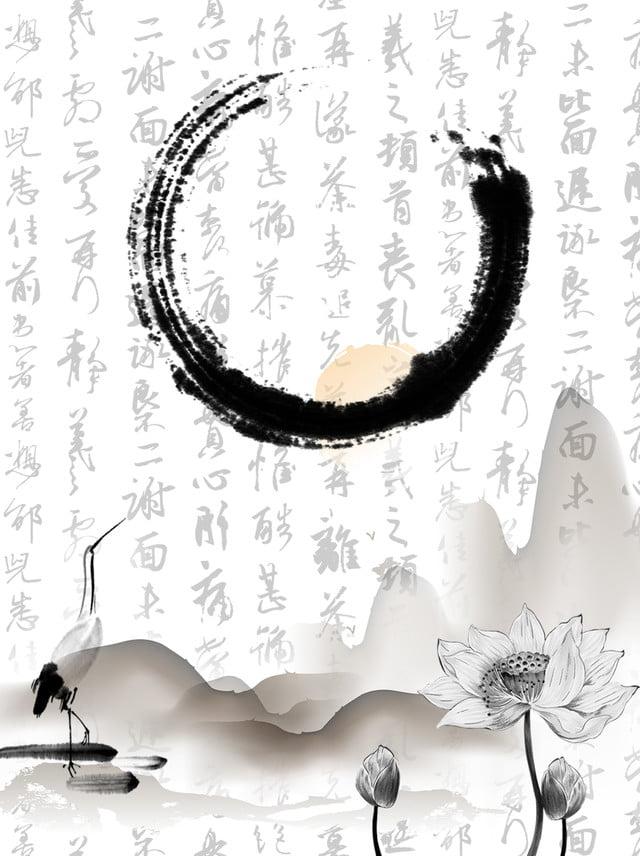 Chinese Style Ink Landscape Brush Word Background Chinese