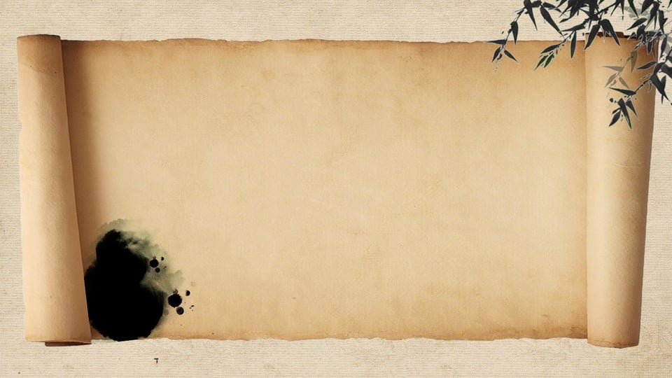 Ink Old Chinese Style Ppt Template Background Ppt Template