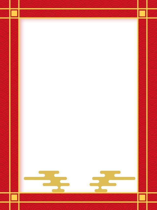 Tutto In Stile Cinese Minimalista Sfondo Rosso Festivo Sfondo