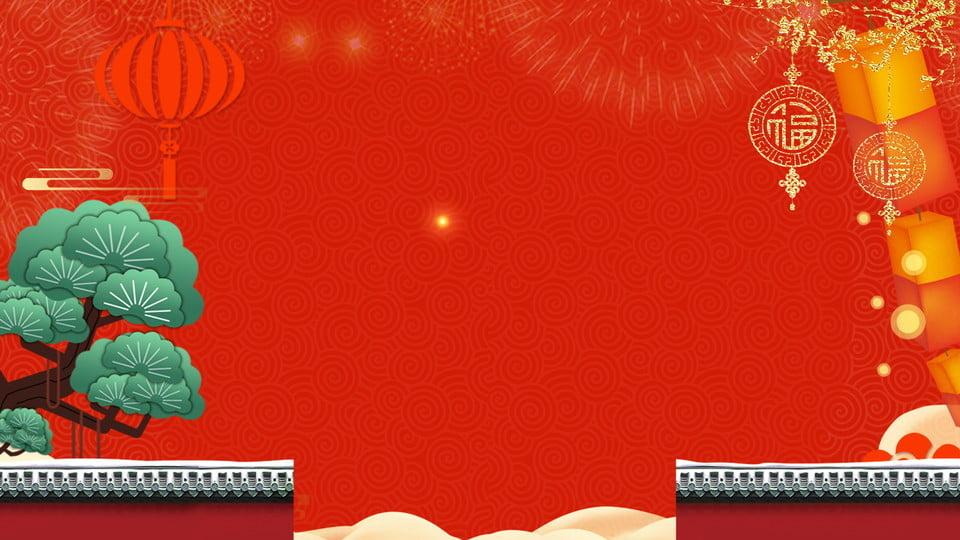 Reka Bentuk Latar Belakang Hari Tahun Baru Cina Gaya
